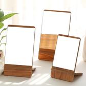 高清單面台式化妝鏡 高檔木質鏡子 簡易梳妝鏡 便攜隨身鏡子 【快速出貨】