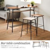 吧檯 吧台桌椅 餐桌  家具【H0069】MEO典雅木紋120cm吧檯桌+吧檯椅(2入) MIT台灣製 完美主義