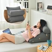 日式水洗棉床頭板靠墊軟包護腰床上靠枕三角沙發大靠背墊可拆洗 免運快速出貨