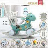 兒童搖馬搖椅兩用帶音樂多功能小推車嬰兒塑料玩具寶寶木馬搖搖馬ATF 艾瑞斯居家生活