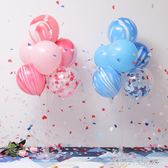 寶寶生日布置氣球桌飄兒童周歲聚會酒店派對裝飾用品餐桌創意擺件