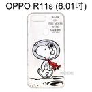 SNOOPY空壓氣墊軟殼 [漫步月球] OPPO R11s (6.01吋) 史努比【正版授權】