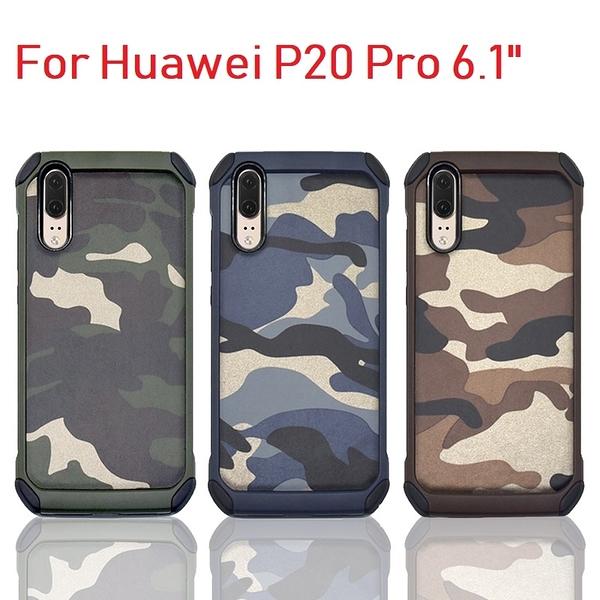 King*Shop~華為P20 Pro迷彩殼P20手機殼皮套Huawei P20 Pro Camouflage Case