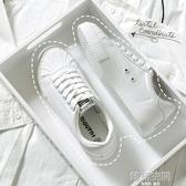 環球基礎小白鞋女2019春夏季新款韓版百搭白鞋學生板鞋貝殼頭女鞋