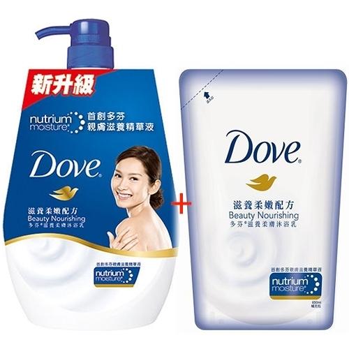多芬Dove滋養柔膚沐浴乳-滋養柔嫩(瓶裝+補充包)【愛買】