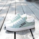 帆布鞋女平底休閒透氣百搭板韓版原宿運動學生球鞋 FR8420『俏美人大尺碼』