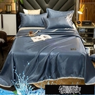涼席 冰絲涼蓆三件套可水洗折疊1.8m床單人夏季1.5米1.2學生宿舍蓆子【快速出貨】
