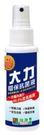 (體驗價)大力環保抗菌液 200PPM 100ml
