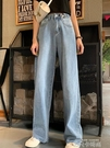 夏季2020新款寬鬆高腰墜感闊腿直筒褲長褲牛仔褲女裝韓版褲子學生 依凡卡時尚