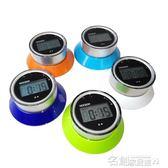 精品高檔廚房定時器提醒 倒計時器 數顯精準靜音創意