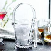 玻璃冰桶冰塊桶盛冰KTV酒吧帶提手透明帶冰夾igo享購