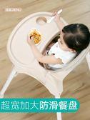 寶寶餐椅多功能兒童餐椅可摺疊便攜式吃飯嬰兒用宜家餐桌座椅子 WD初語生活館