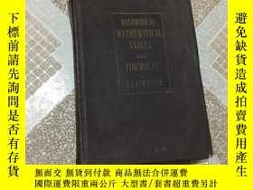 二手書博民逛書店HANDBOOK罕見OF MATHEMATICAL TABLES