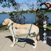 舒適脖圈 牽引繩 可調節幼犬金毛拉布拉多小中大型犬狗鍊帶狗項圈 晴天時尚館
