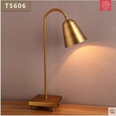 美術燈 簡約後現代燈護眼書桌客廳書房臥室床頭工作-不含光源