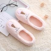 月子鞋女冬加厚產后包跟秋季孕婦鞋秋冬厚底防滑軟底冬季產婦拖鞋『快速出貨』