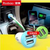 車載充電器迷你車充一拖二雙USB手機點煙器智慧多功能【全館免運八五折下殺】