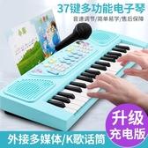兒童電子琴女孩初學者入門可彈奏音樂玩具寶寶多功能小鋼琴帶話筒 酷男精品館