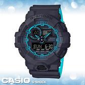 CASIO 手錶專賣店 國隆 CASIO G-SHOCK_GA-700SE-1A2_200米防水_耐衝擊_街頭時尚_世界時間_碼錶