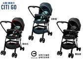 【優兒房】 GRACO 超輕量型雙向嬰幼兒手推車 輕旅行 CITI GO