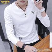 男士V領T恤 季男士長袖T恤韓版V領打底衫潮流休閒青年個性帥氣衛衣男上衣服 二度3C