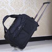 時尚男女旅行包拉桿包可摺疊牛津布手提行李包袋登機拉桿箱包防水wy 雙十二85折