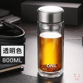 泡茶杯雙層玻璃水杯大容量1000ML男士車載加厚保溫便攜防摔大號泡茶杯子(1件免運)