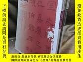 二手書博民逛書店中國書法罕見2006年第 2 6 12期 三冊合售Y185136