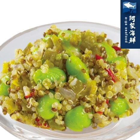 【阿家海鮮】墨西哥辣椒藜麥毛豆200g±10%/包 紅白藜麥 藜麥 毛豆 涼拌菜 開胃菜 解凍即食 五辛素