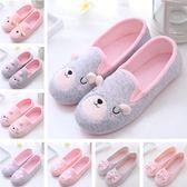 【熊貓】月子鞋春秋孕婦產婦大碼防滑包跟室內拖鞋