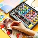 水彩顏料套裝36色固體水彩顏料盒便攜式鐵盒初學者水粉餅手繪兒童學生用固體色 交換禮物