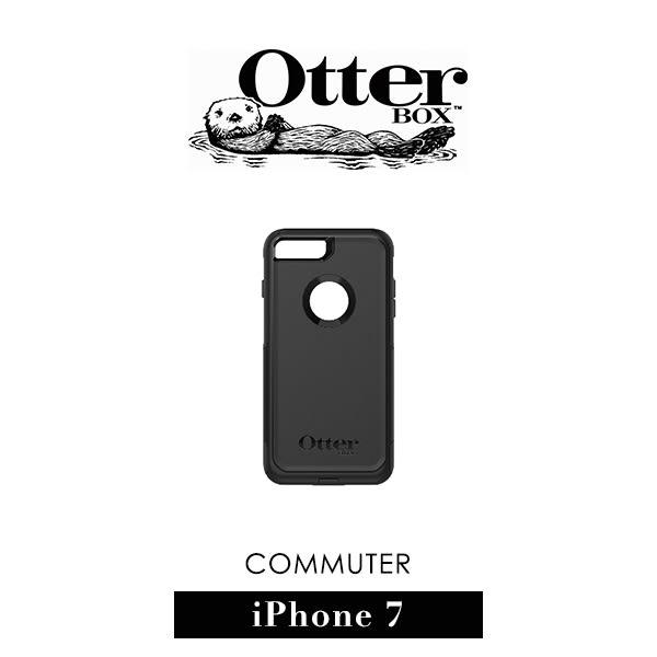 【G2 STORE】OtterBox iPhone 7 Commuter 通勤者 Case 4.7吋 防摔 防撞 保護殼 黑