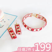 現貨-配件-日系可愛草莓蕾絲布耳環項鍊 Kiwi Shop奇異果0825【SVE2903】