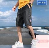 寬松百搭直筒運動中褲休閑五分褲牛仔短褲男大碼夏季【櫻桃菜菜子】