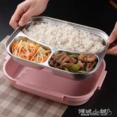 保溫飯盒 韓式304不銹鋼帶蓋便當盒學生兒童成人食堂分格餐盤餐盒 原野部落