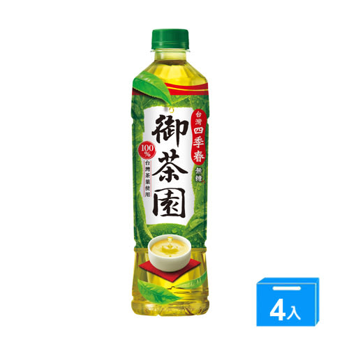 御茶園台灣四季春茶550mlx4【愛買】