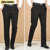 夏季男士西褲修身薄款商務正裝休閒男褲彈力青中年直筒寬鬆西裝褲 超值價