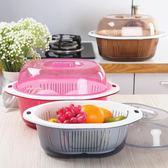 雙層塑料保潔籃洗菜筐水果蔬菜盆廚房瀝水籃帶蓋果蔬滴水篩淘菜簍