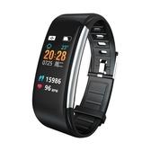 運動手環智能監測心跳量手錶蘋果華為vivo防水oppo通用4代跑步3計步器 星河光年DF