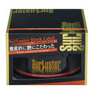 日本SurLuster極致光澤高濃度巴西棕櫚蠟