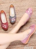 老北京布鞋女鞋民族風平底繡花鞋中國風媽媽鞋刺繡古風漢服舞蹈鞋  麥琪精品屋