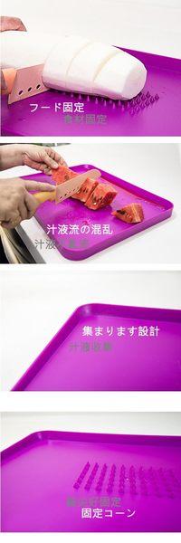 愛樂美 雙面砧板+神奇蔬果攪碎器組