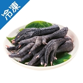 台灣黑土雞爪3000G±10%/盒【愛買冷凍】