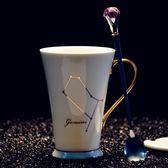 創意十二星座水杯時尚描金貼陶瓷情侶杯 LQ5038『夢幻家居』