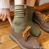 襪子純色襪子女中筒襪秋冬純棉ins堆堆襪女日系韓國彩色百搭學生長襪 夢想生活家