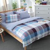 特大-100%精梳棉四件式舖棉兩用被床包組 FOCA《往事隨風》