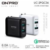 Onpro UC-2PQC36 USB充電器