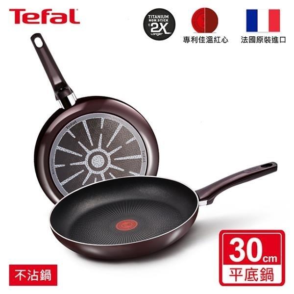 【南紡購物中心】Tefal法國特福 烈焰武士系列30CM不沾平底鍋