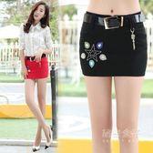 包臀一步半身裙 新款韓版裝時尚顯瘦百搭包臀裙女裝裙子 秘密盒子
