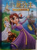 影音專賣店-B29-020-正版DVD【天鵝公主海盜冒險】-卡通動畫-國英語發音